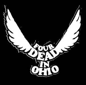 four-dead-in-ohio